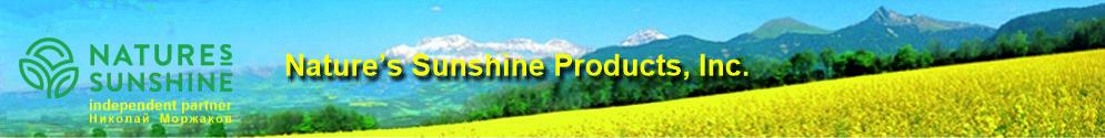 Добро пожаловать в интернет-магазин БАД и косметики НСП